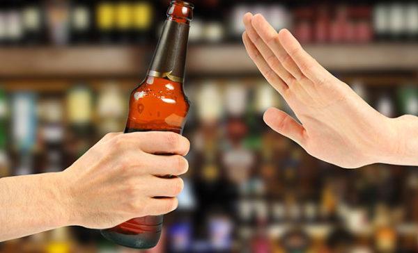 Кодировка от пьянства - eg-ns.ru